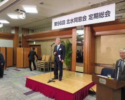 平成27年度第96回北水同窓会定期総会(2016年5月27日)